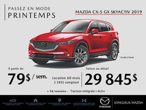 Mazda CX-5 2019 - Promotion