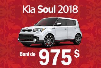 Soul 2018 - Promotion