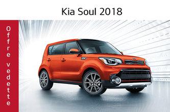 Soul 2018
