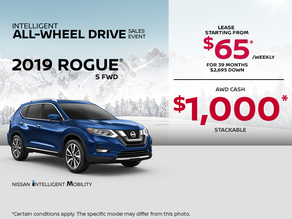 Get the 2019 Rogue