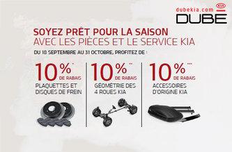 Soyez prêt pour la saison chez Dubekia.com