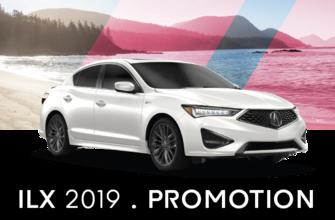 Promotion ILX 2019