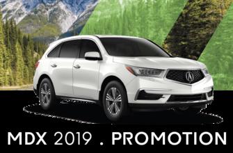 Promotion MDX 2019