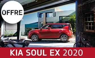 Soul EX 2020