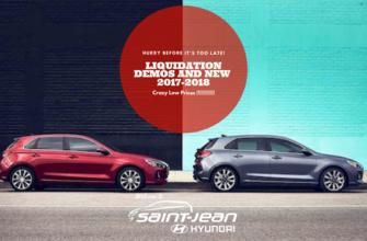 2017-2018 Demos and New Liquidation Sale