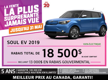 Soul EV 2019 - Promotion