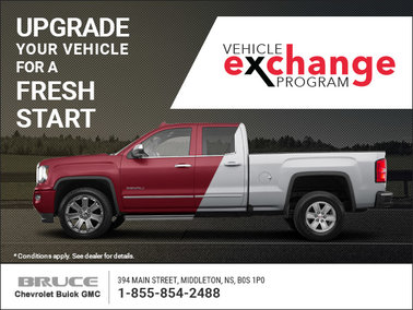 GM Exchange Program