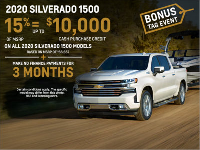 Eastview Chevrolet Special Offers