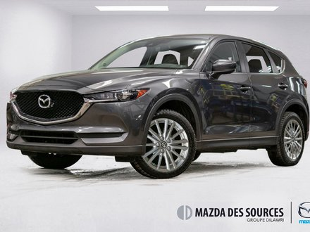 2017 Mazda CX-5 GS AWD