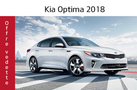 Optima LX 2018