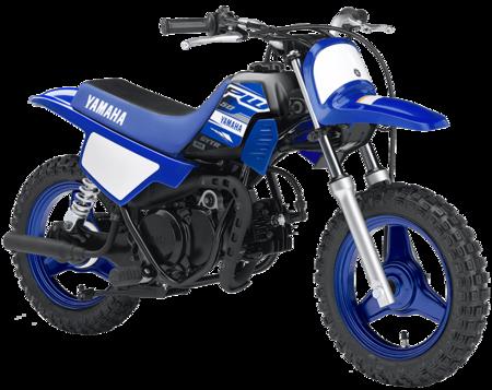 Yamaha PW50K2 PW50K2 2019