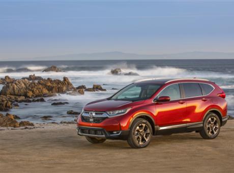 2017 Honda CR-V: spacious, safe and efficient