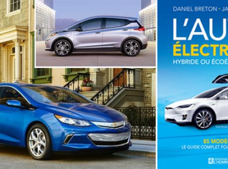 Nouveau guide de l'auto électrique: deux prix pour les Chevrolet électriques et électrisantes!