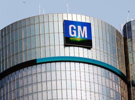 Pour mieux gérer, GM publiera ses résultats aux trois mois!