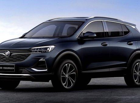 Premier coup d'œil au Buick Encore 2020 redessiné