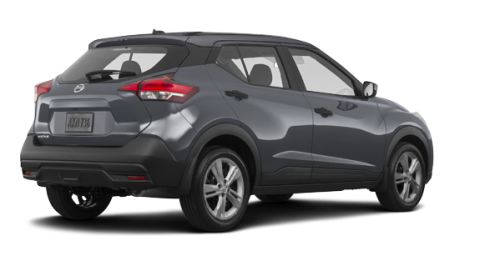 Fredericton Nissan | New 2018 Nissan Kicks S for sale in ...