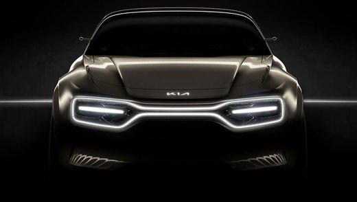Nouveau concept EV en vue pour Kia