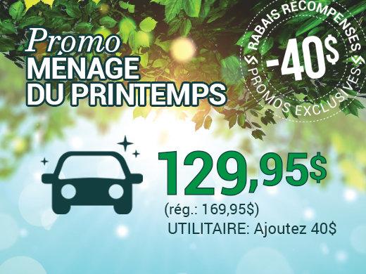 40$ DE RABAIS sur lavage complet avec shampoing tapis chez Groupe Vincent à Shawinigan et Trois-Rivières