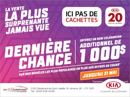 C'est l'événement du 20 ans au Québec!