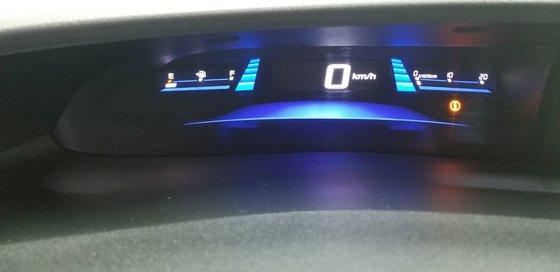 Honda Civic Coupe EX 2014 (16/21)