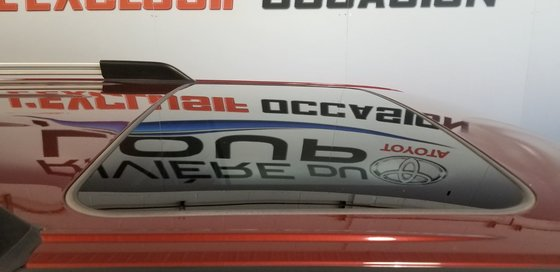 2011 Toyota 4Runner SR5 (18/21)