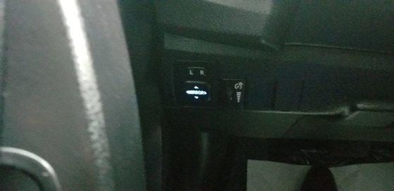 Toyota Corolla S 2015 (19/24)