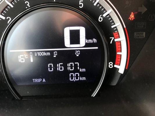 Honda Civic Sedan DX 2017 BAS KM (25/25)
