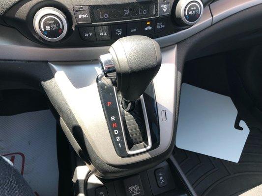 2014 Honda CR-V EX (16/21)