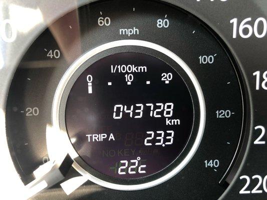 2016 Honda CR-V SE (11/20)
