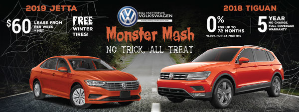 Monster Mash - No Trick, All Treat Sales Event