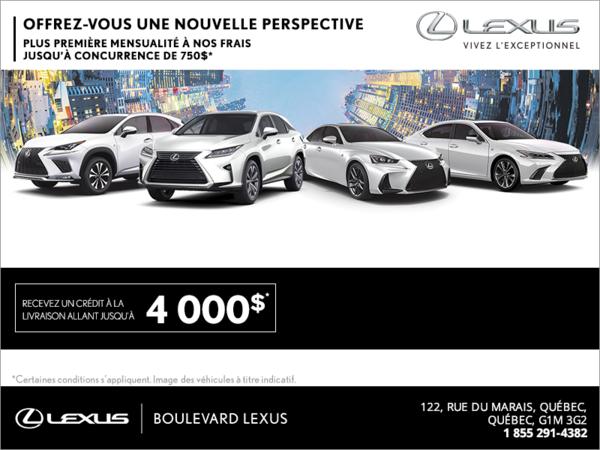 L'événement mensuel Lexus