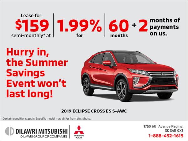 The 2019 Mitsubishi Eclipse Cross