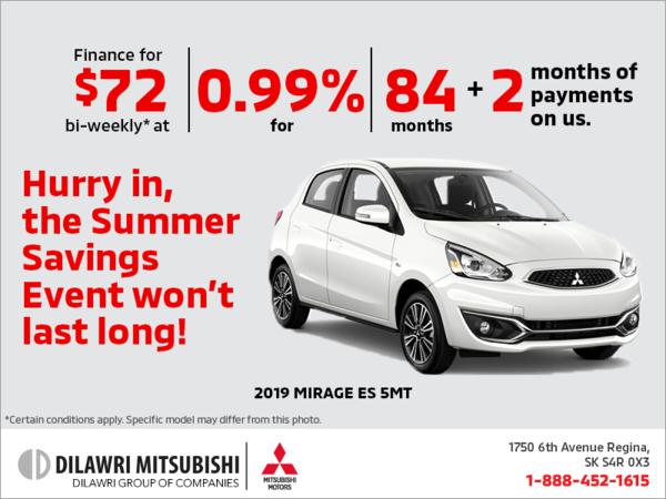 The 2019 Mitsubishi Mirage