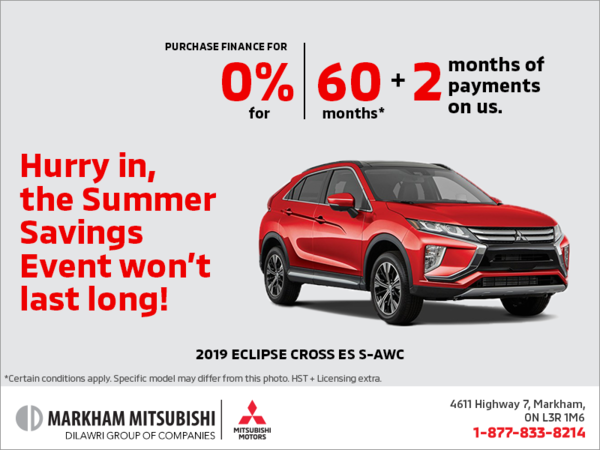 The 2019 Mitsubishi Eclipse Cross