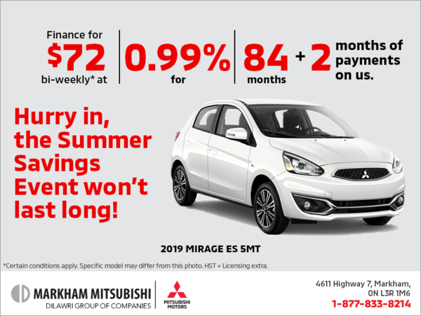 The 2019 Mitsubishi Mirage