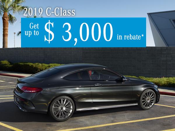 Get up to $3000 in rebate