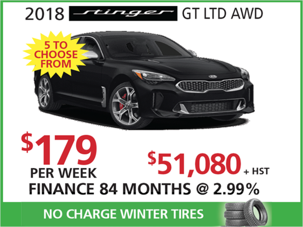 Kia Stinger Offer