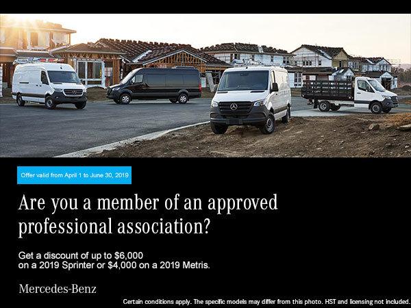 Professional Association Discount