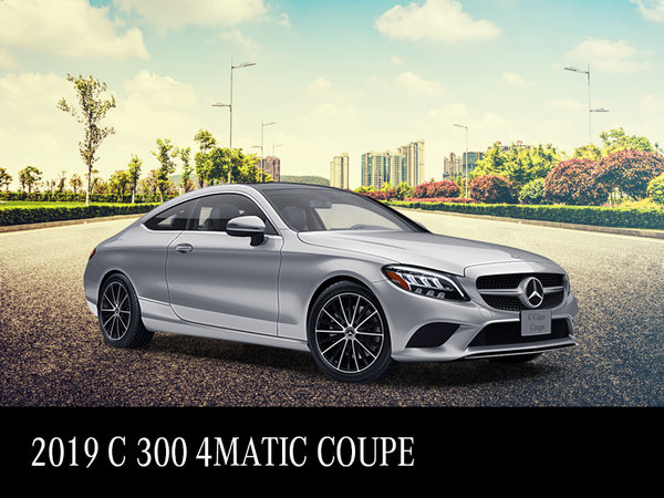 2019 C 300 Coupe demo starting from $617/month*
