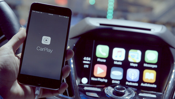 What is CarPlay