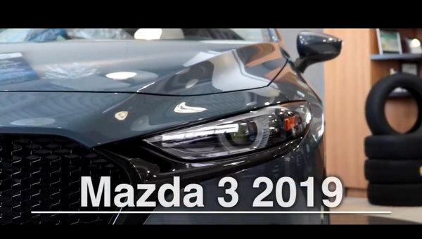 [VIDEO] 2019 Mazda3 - Longueuil Mazda | South-Shore