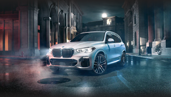 The 2020 BMW X5: Next Generation Design and Performance