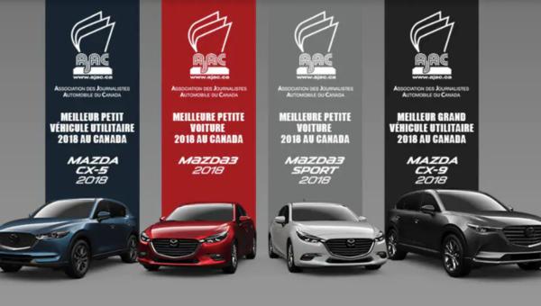 La passion pour la qualité et la rigueur triomphent : Mazda remporte trois grands prix de l'AJAC
