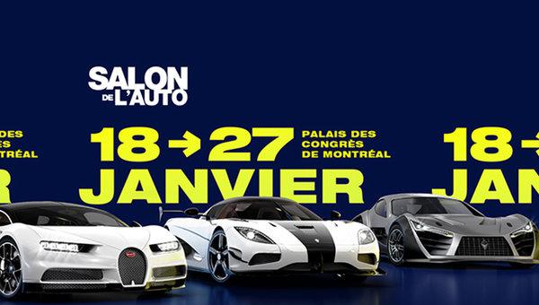 Salon de l'Auto de Montréal 2019: nouveautés à découvrir