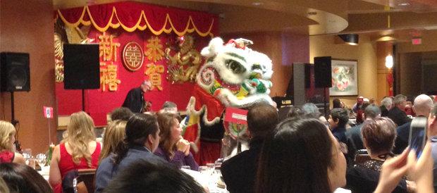2017 Chinese New Year Gala Dinner