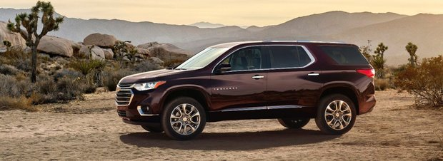 2018 Chevrolet Traverse: one of the most spacious full-size SUVs you can buy
