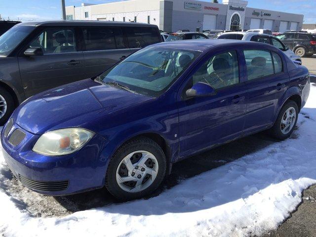 Pontiac g5 2007 d 39 occasion vendre chez automobiles guy for Disque en miroir