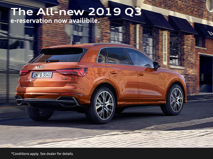 The All-new 2019 Q3 e-Reservation