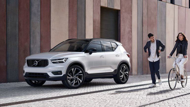 Fuel Economy Meets Versatility and Luxury in the 2019 Volvo XC40