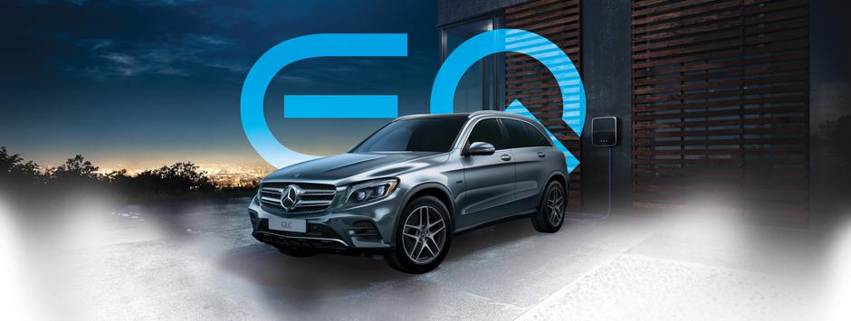 EQ Power presentation | Mercedes-Benz Montreal-Est.
